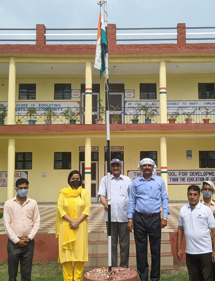 75th Independence Day Flag Hoisting